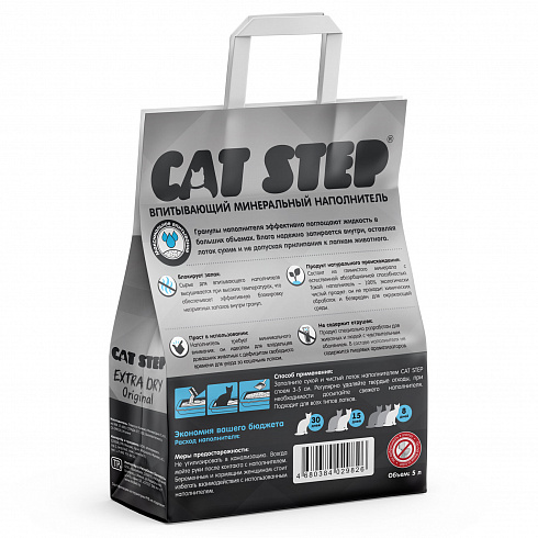 CAT STEP Extra Dry Original