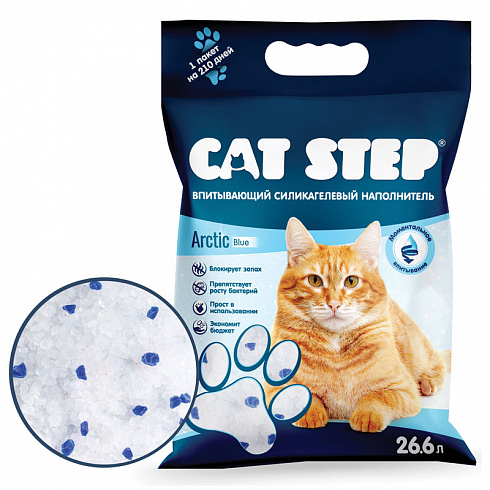 CAT STEP Arctic Blue