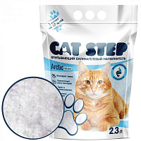 CAT STEP Arctic White