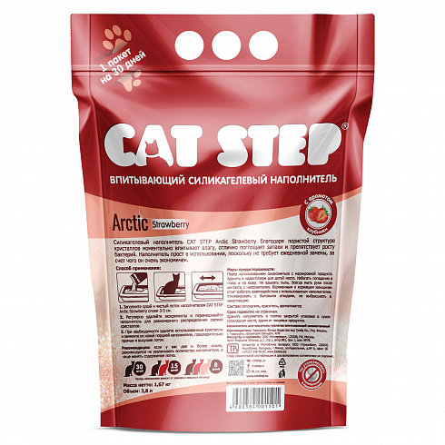 CAT STEP Arctic Strawberry