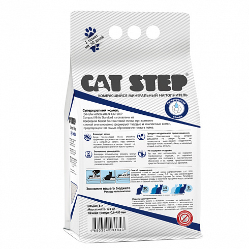 CAT STEP Compact White Standard